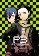 Persona 3 Manga 3