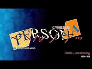 Battle - Awakening - Megami Ibunroku Persona