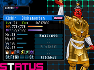 Bishamonten Devil Survivor 2 (Top Screen)
