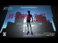『真・女神転生III NOCTURNE HD REMASTER』CM 2020 Full Size Edition