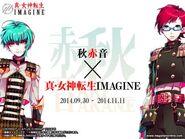 Akane Aki x Shin Megami Tensei IMAGINE promo