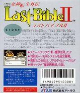 Last Bible II GB Cover Back