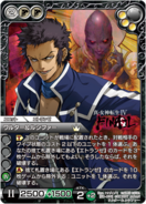 Last Chronicle' Card Illustrations of Walter and Lucifer