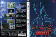 Cover SP DVD