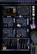 Daichi Devil Survivor 2 Artbook