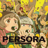 PERSORA -THE GOLDEN BEST 4- package illustration by Yuji Himukai