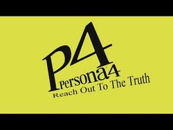 Reach_Out_to_the_Truth_-_Persona_4