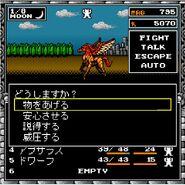 Megami Tensei II (Mobile) 5