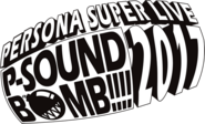 PSB17 Logo