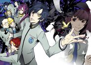 Persona Anthology Comic (Bros Comics EX) FullCoverArt