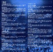 Shin Megami Tensei III Nocturne OST booklet Inner p3
