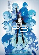 Persona 3 Winter of Rebirth final visual