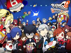 Persona Q2 Roundabout Special Cover.jpg
