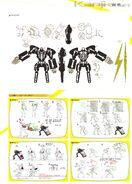 Concept sprite of Take-Mikazuchi