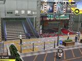 Okina City