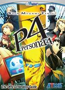P4OfficialStrategyGuidecover