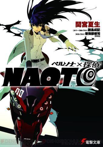 naoto shirogane megami tensei wiki fandom naoto shirogane megami tensei wiki