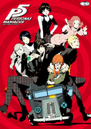 Illustration of Phantom Theives of Heart for P5 Maniax User Handbook Cover Illustration