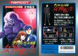 Megami Tensei Box Art.png