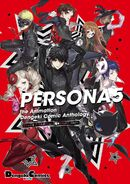 P5A Anthology Cover