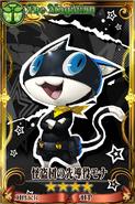 Chain Chronicle Card Morgana