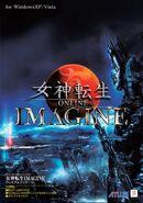 Shin Megami Tensei IMAGINE cover