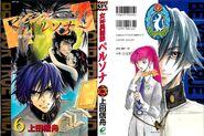 Persona Manga Volume 6