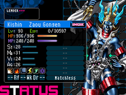 Zaou Gongen Devil Survivor 2 (Top Screen)