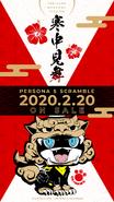 P5S Wallpaper Okinawa SP