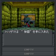 Smt-if-hazama add 2