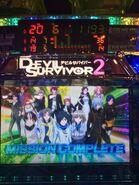 Devil Survivor 2 Pachinko Slot