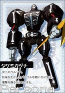 Persona 4 Take-Mikazuchi