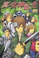 Shin Megami Tensei 4-frame gag battle Cover