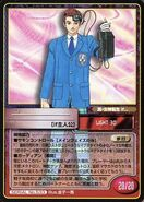 SMT-TCG-if-Protag-Male