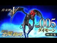 Daemon SMT5 Daily Demon Vol 005