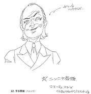 Takashi Hanya P1