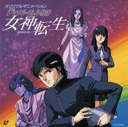 OVA cover