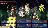 Kyouji Kuzunoha Ultimate Boss SH
