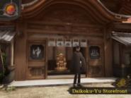 Daikoku-Yu Storefront