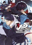 P5 Vol 3 Cover