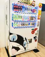 Morgana VendingMachine1