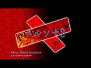 Seven Sisters Academy - Persona 2 Eternal Punishment (2000)