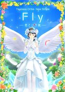 TMS Fly, featuring Tsubasa poster