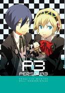 Persona 3 manga 2