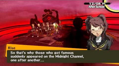 Persona_4_Boss_Shadow_Adachi_and_Ameno-Sagiri_Expert