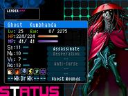 Devil Survivor 2 Lumbhanda (Top Screen)