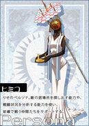 Persona 4 Himiko 2