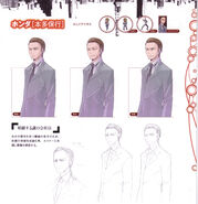 Yasuyuki-Page