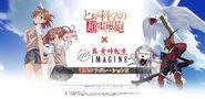 Misaka Mikoto Shin Megami Tensei IMAGINE 3