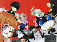 P5 Illustration of the main characters by Akaume (PQ Roundbout illustrator)